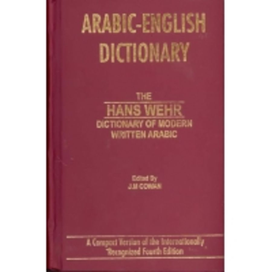 Arabic - English Dictionary ,The Hans Wehr Dictionary of Modern Written Arabic