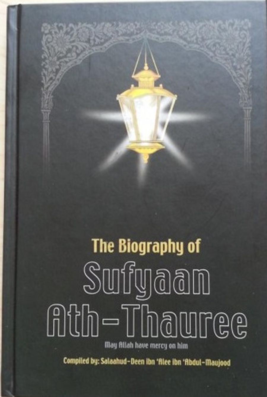 The Biography of Sufyaan ath-Thauree by Salaahud-Deen ibn Alee