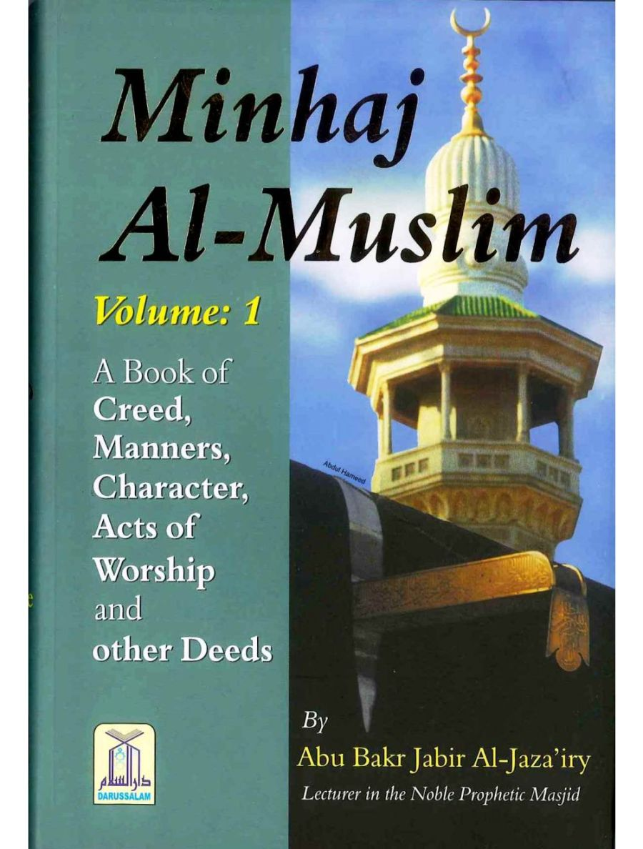 Minhaj al Muslim : 2 Volume Set