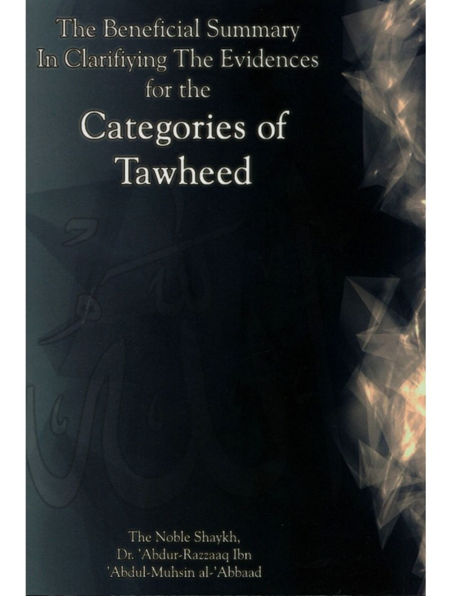 Categories of Tawheed