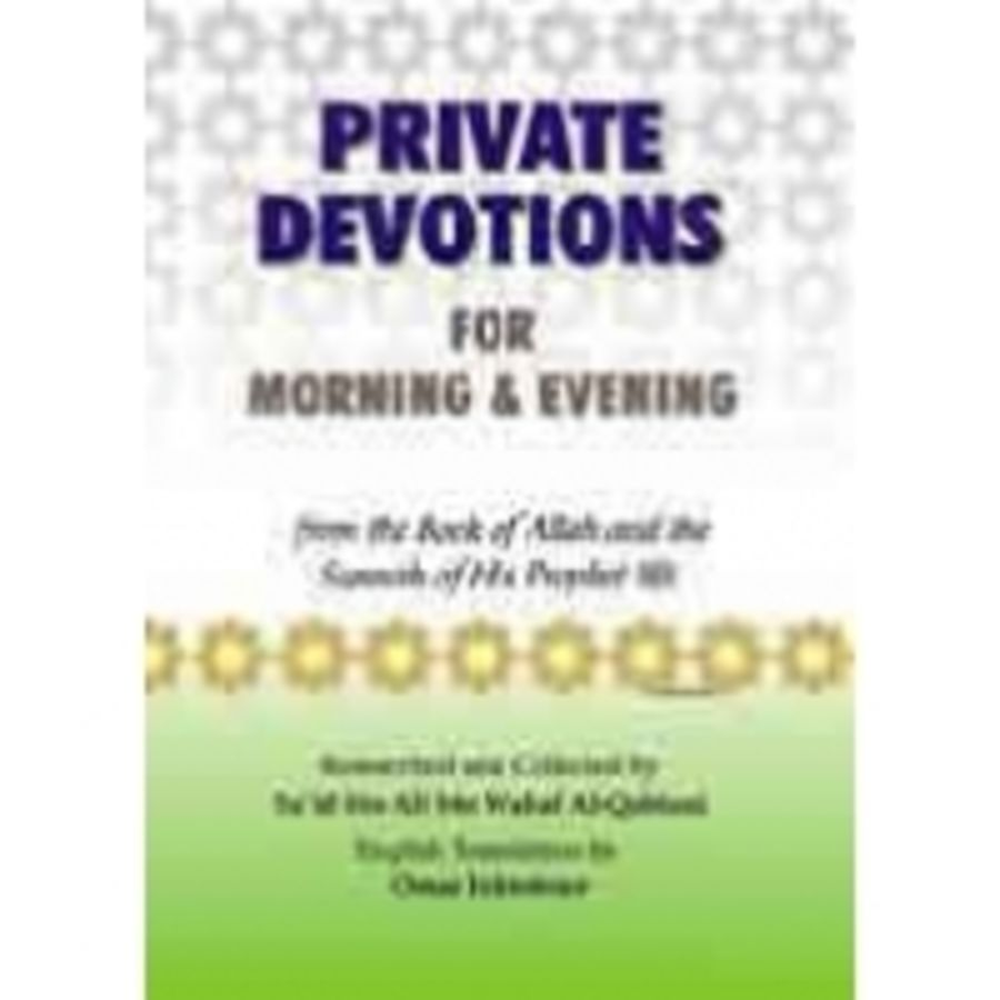 Private Devotions For Morning And Evening (Pocket Size)