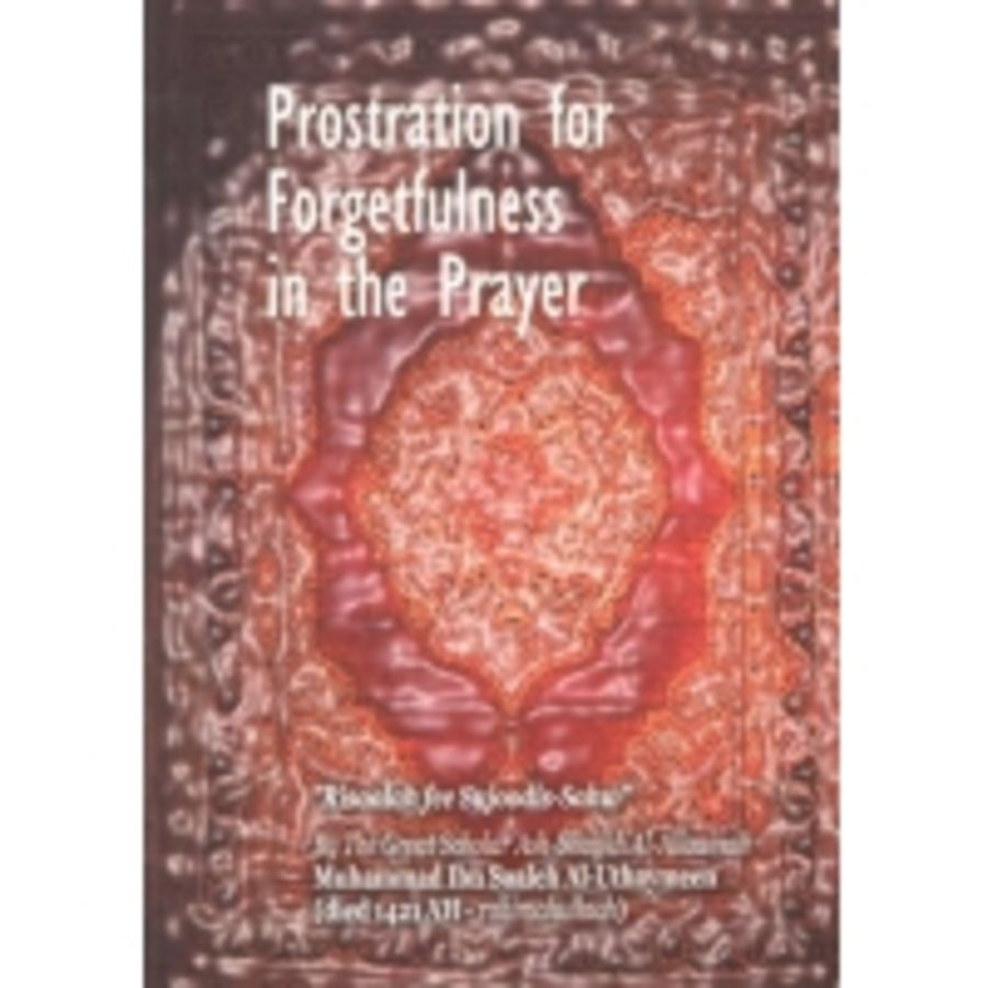 Prostration due to Forgetfulness in the Prayer – Sujood as-Sahw