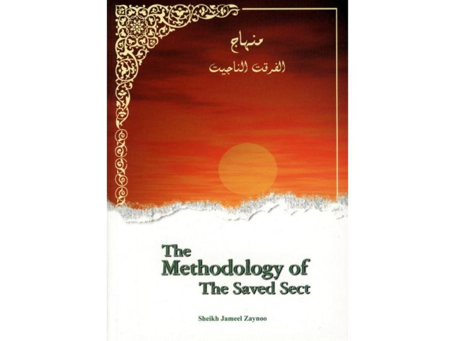 The Methodology of The Saved Sect