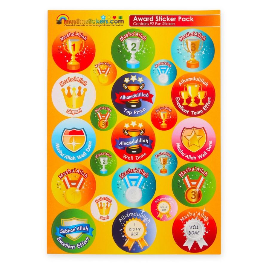 Award Sticker Pack for Muslim children