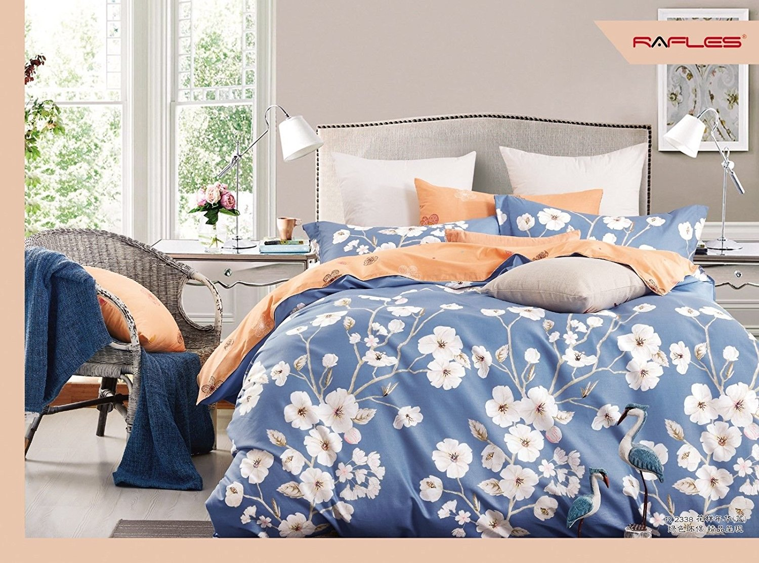 Blue and White Floral Double Duvet Set