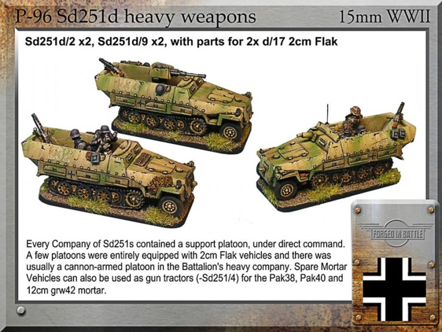 Sd251d heavy weapons