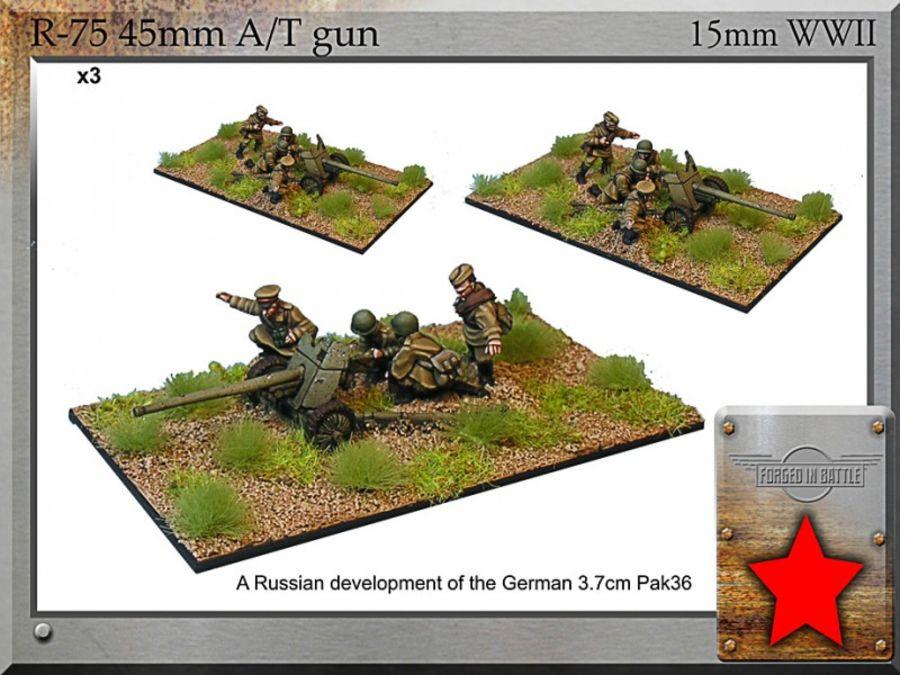 45mm A/T gun