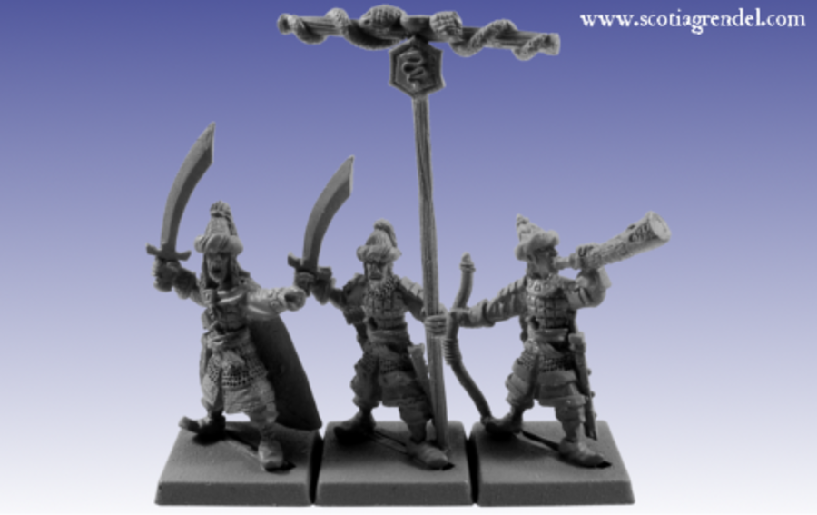 Southern Archer Command