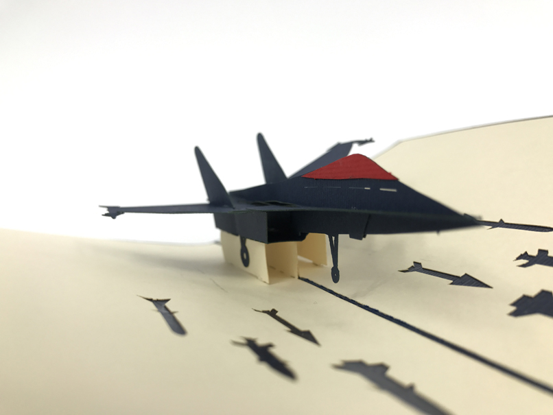 F16 Airplane Pop Up Card