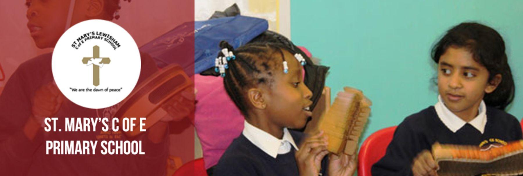 St. Mary's C of E Primary School