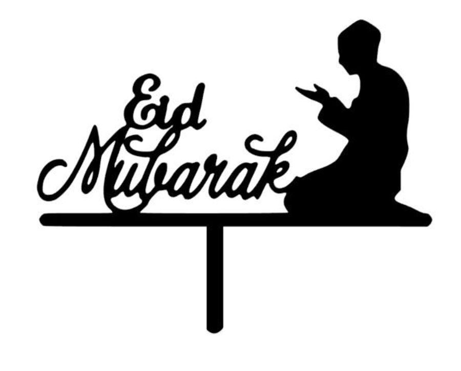 Eid Mubarak acrylic fondant boss cake topper