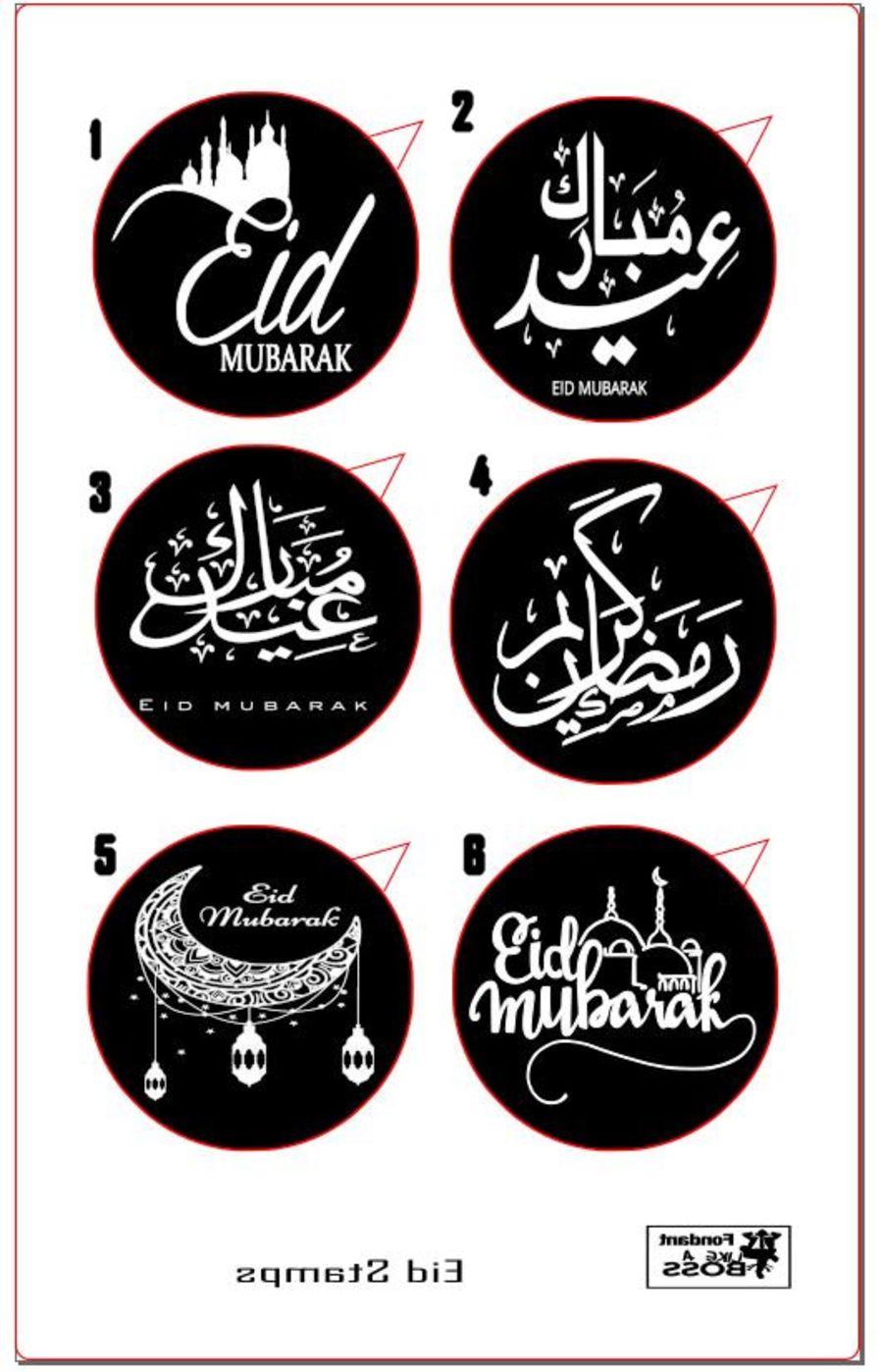 2 inch round stamps, Eid Mubarak fondant boss stamps
