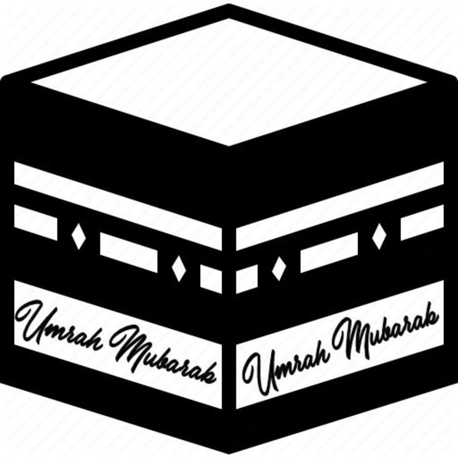 umrah Mubarak box 2 inch acrylic stamp for fondant