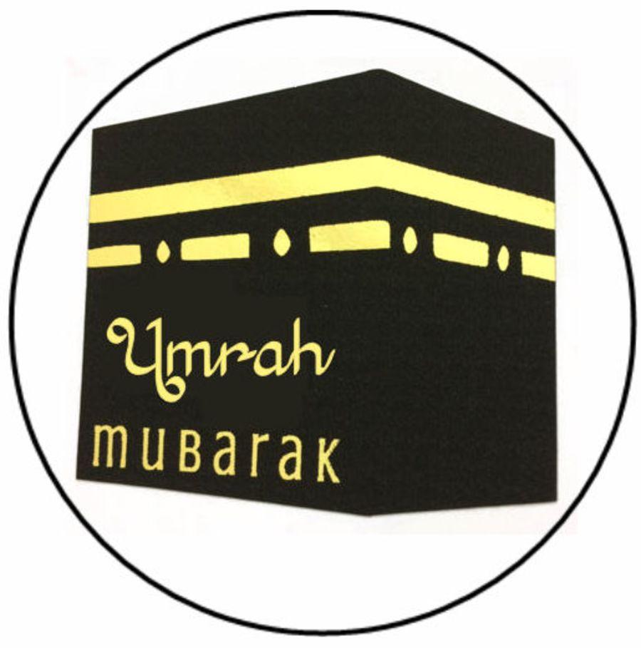 Umrah mubarak Cupcake Toppers X 12