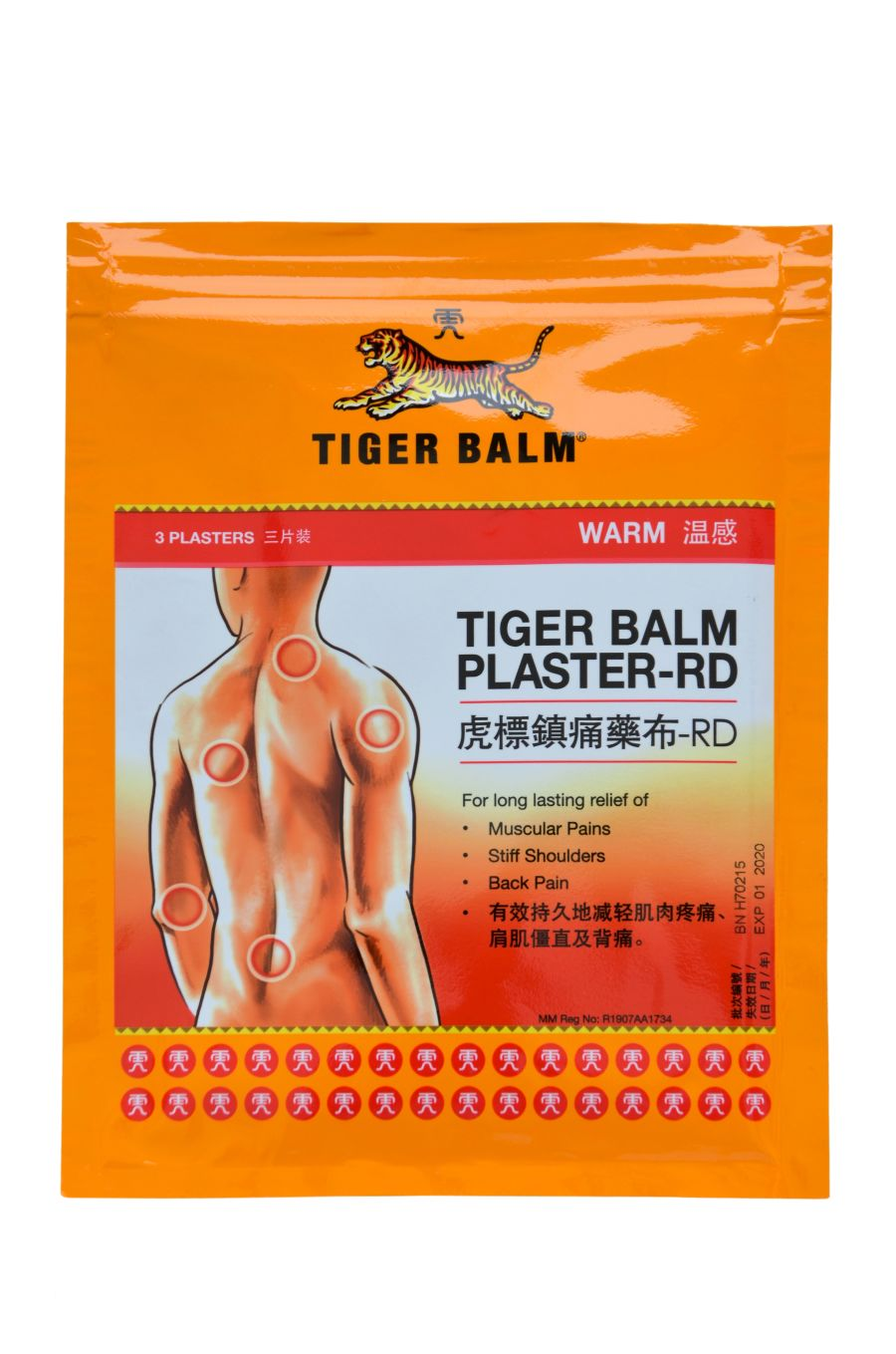 Tiger Balm Pain Plasters