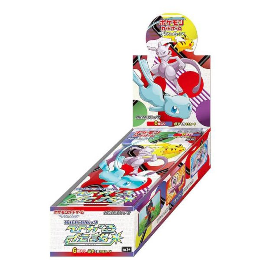 Japanese SM3+ Sun & Moon Shining Legends Booster Box