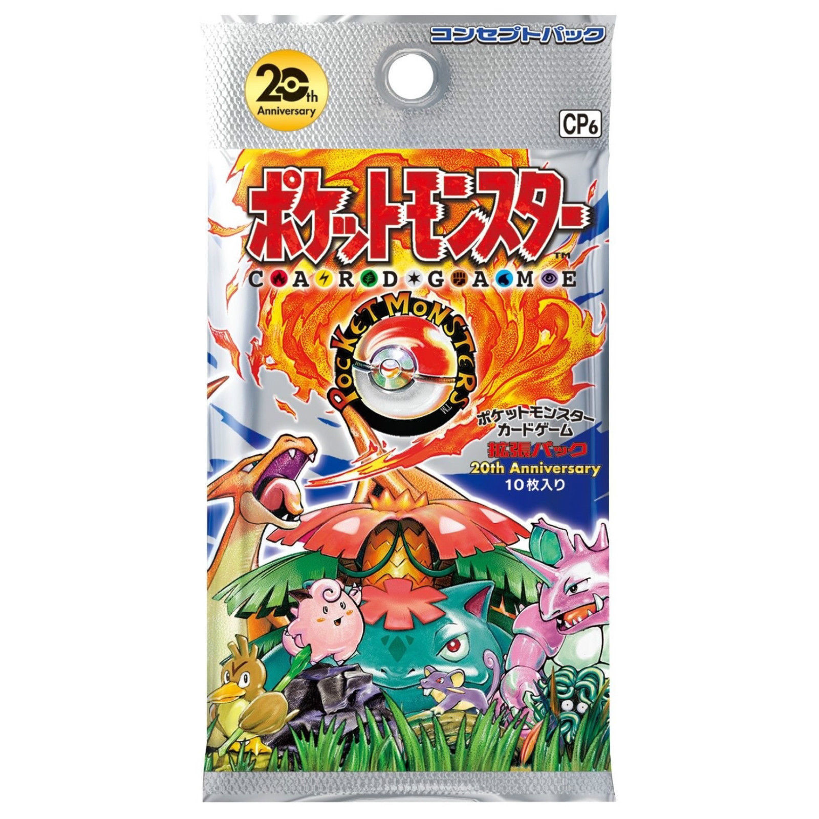 Japanese CP6 XY Evolutions 20th Anniversary Pokemon Booster Pack