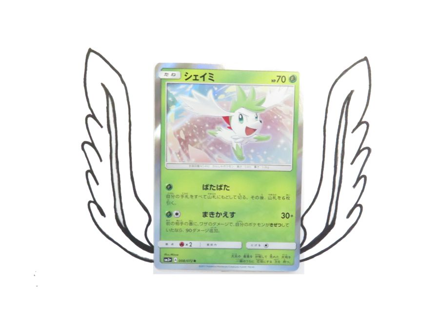 SM3+ Japanese Shining Legends Shaymin R 008/072 - Single Card