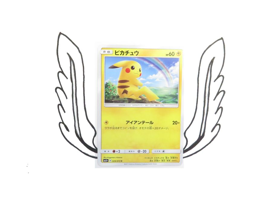 SM3+ Japanese Shining Legends Pikachu 029/072 - Single Card