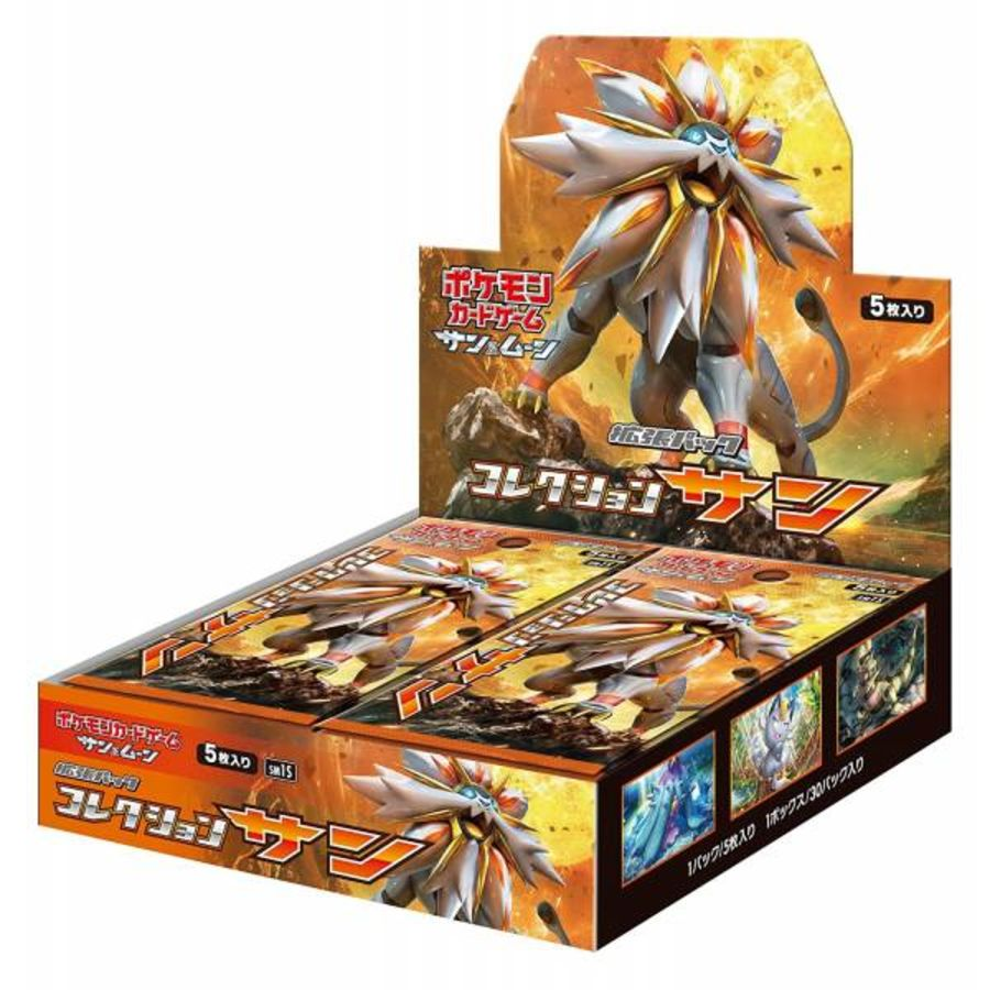 Japanese SM1S  Collection Sun Pokemon Booster Box