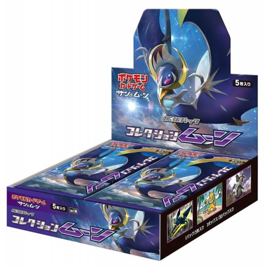 Japanese SM1M Collection Moon Pokemon Booster Box