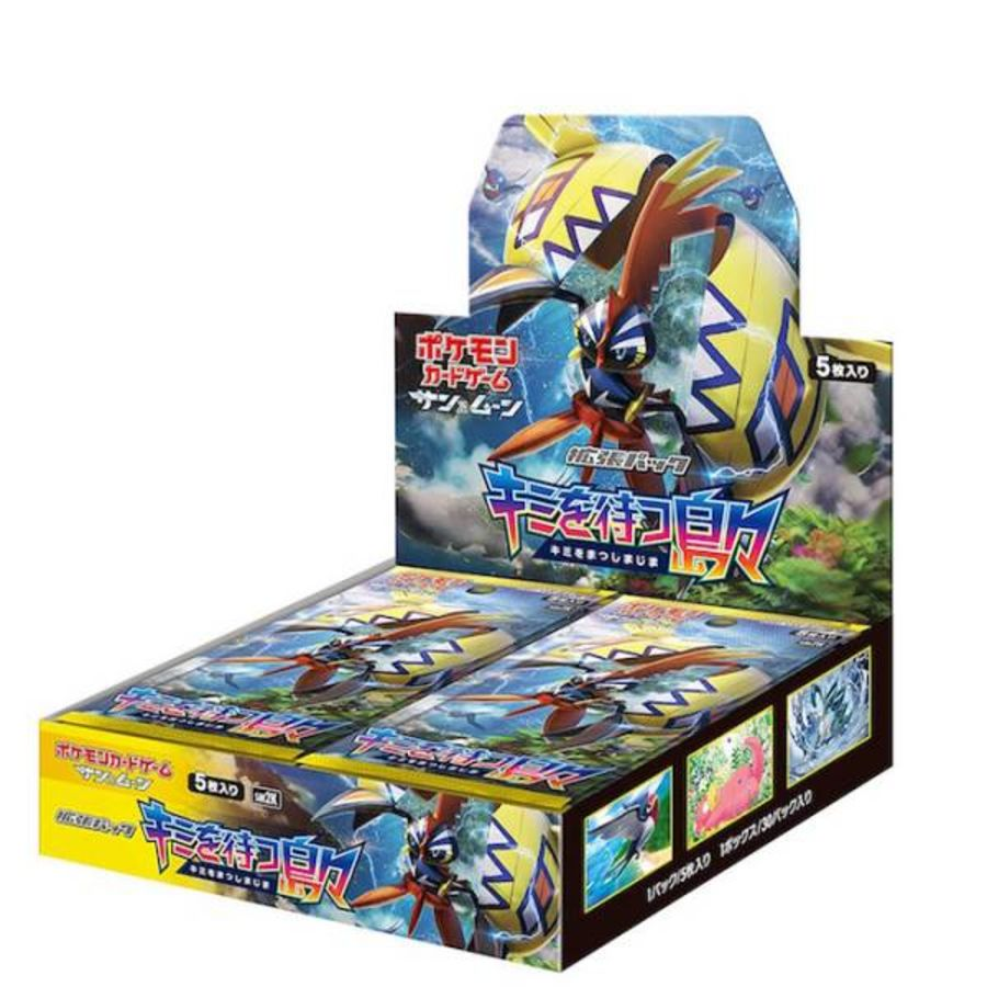 Japanese SM2K Islands Awaiting You Pokemon Booster Box