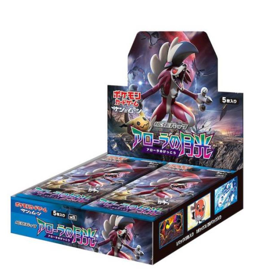 Japanese SM2L Alolan Moonlight Pokemon Booster Box