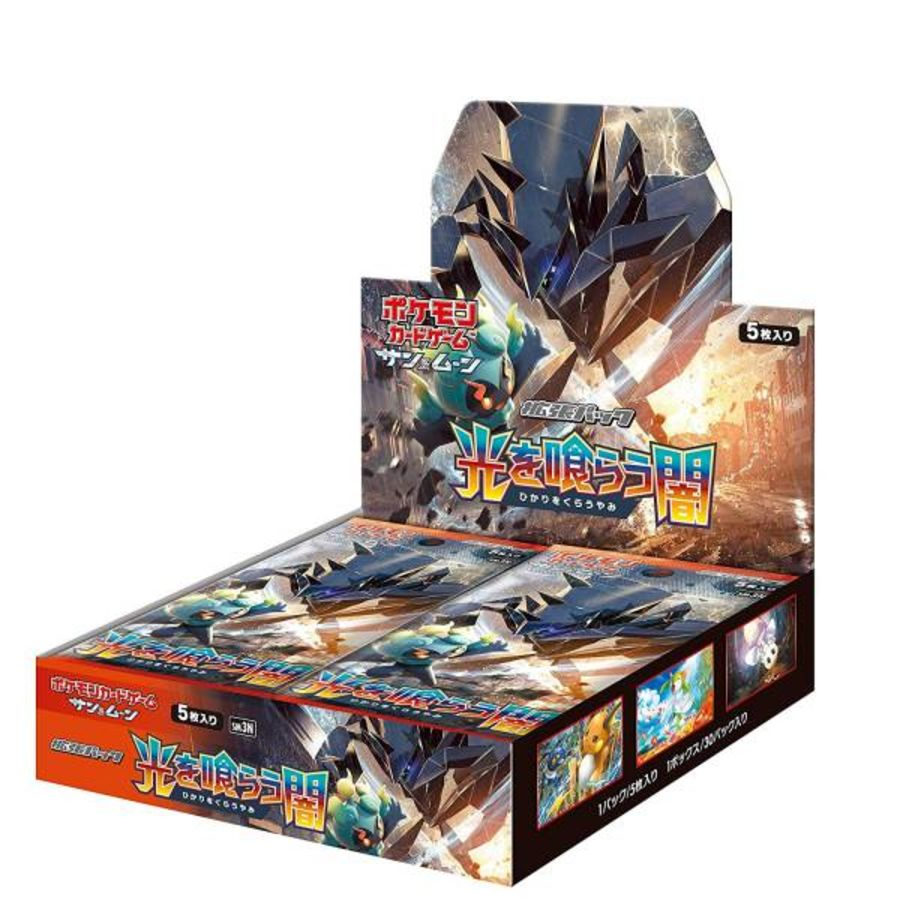 Japanese SM3N Darkness That Consumes Light Pokemon Booster Box