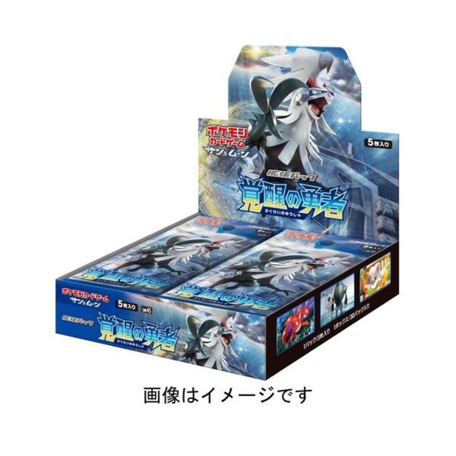 Japanese SM4S The Awoken Hero Pokemon Booster Box