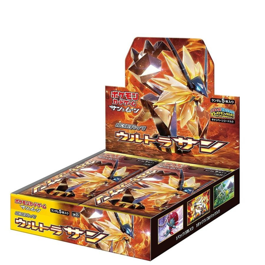 Japanese SM5S Ultra Sun Pokemon Booster Box