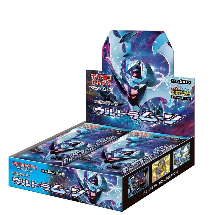 Japanese SM5M Ultra Moon Pokemon Booster Box