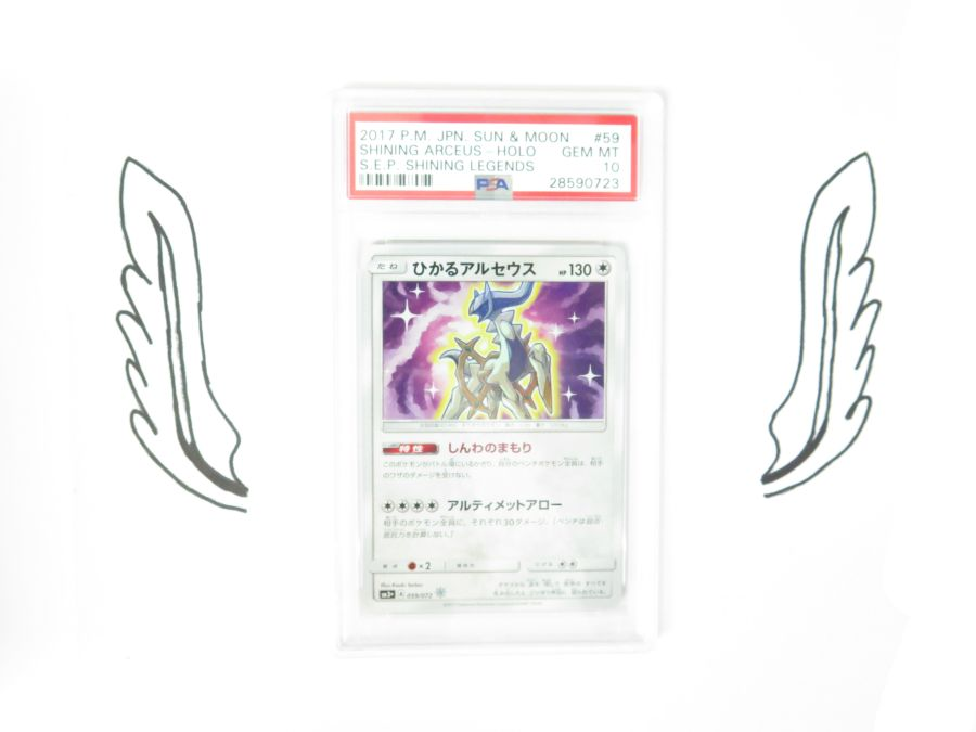 PSA 10 - SM3+ Japanese Shining Legends Shining Arceus 059/072 Gem Mint Pokemon Card