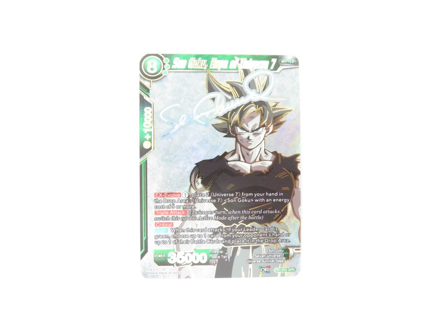 Dragon Ball Super TCG - TB1-052 SPR Son Goku, Hope of Universe 7