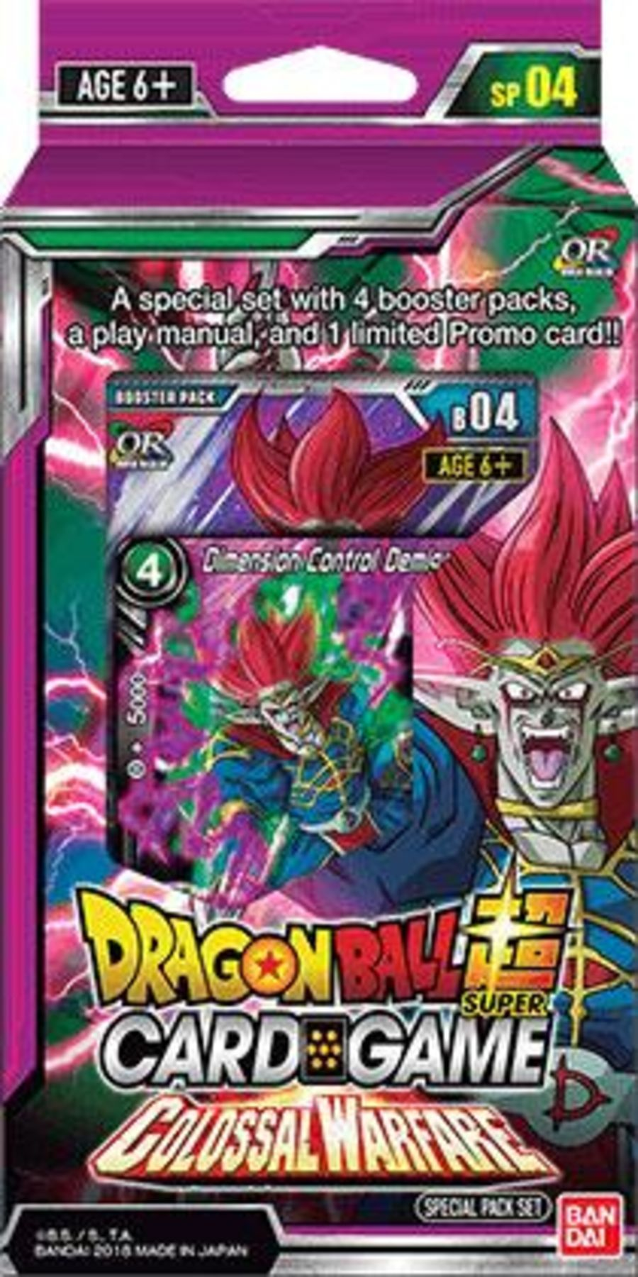 Dragon Ball Super Card Game - SP04 Colossal Warfare Special Pack