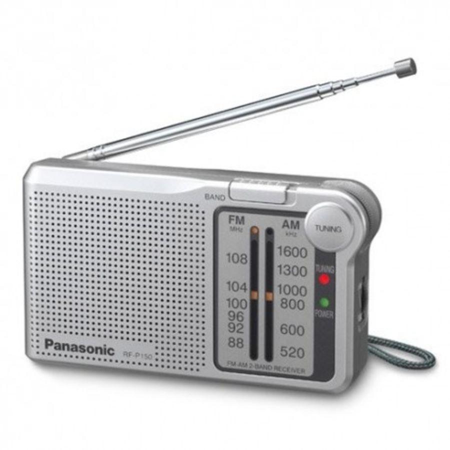 Panasonic Portable AM/FM Radio RF-P150D