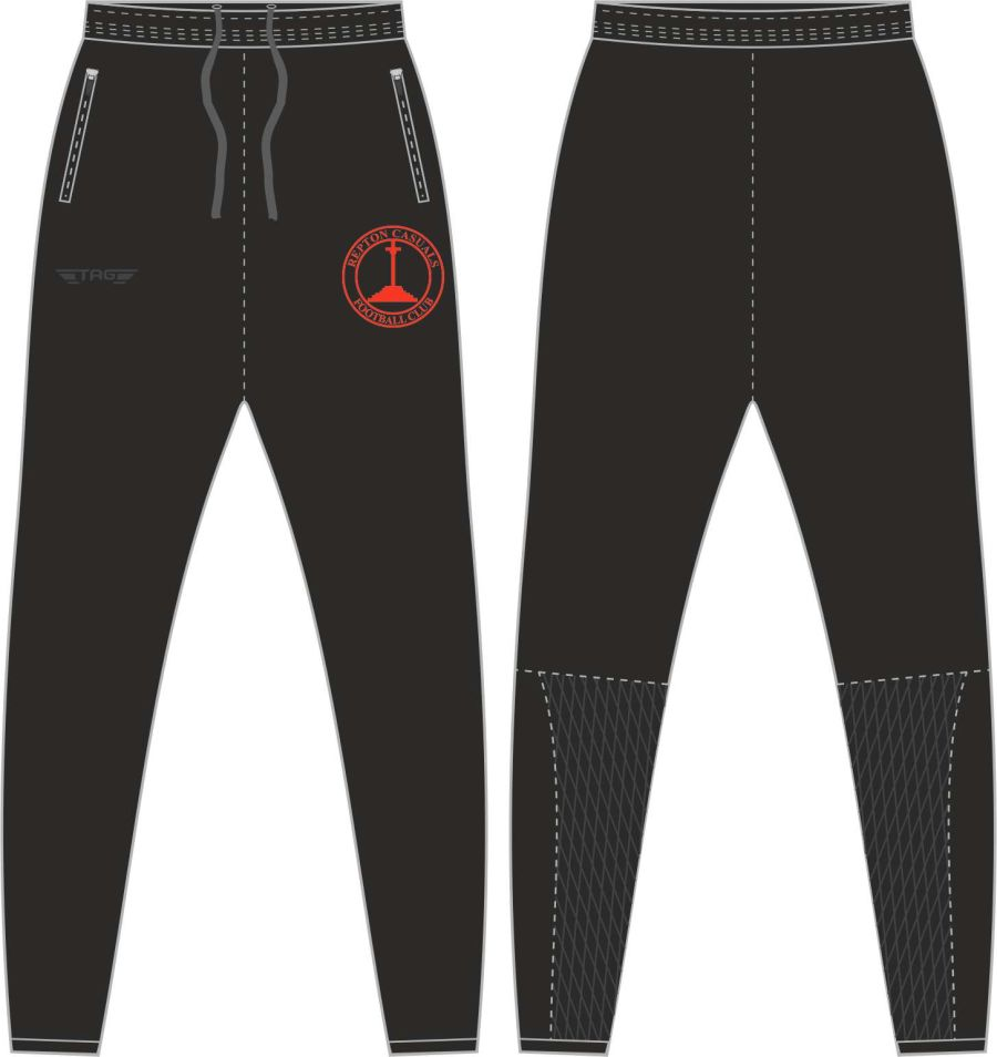 D2C. Repton Casuals Tight Fit Tech Trouser - Child