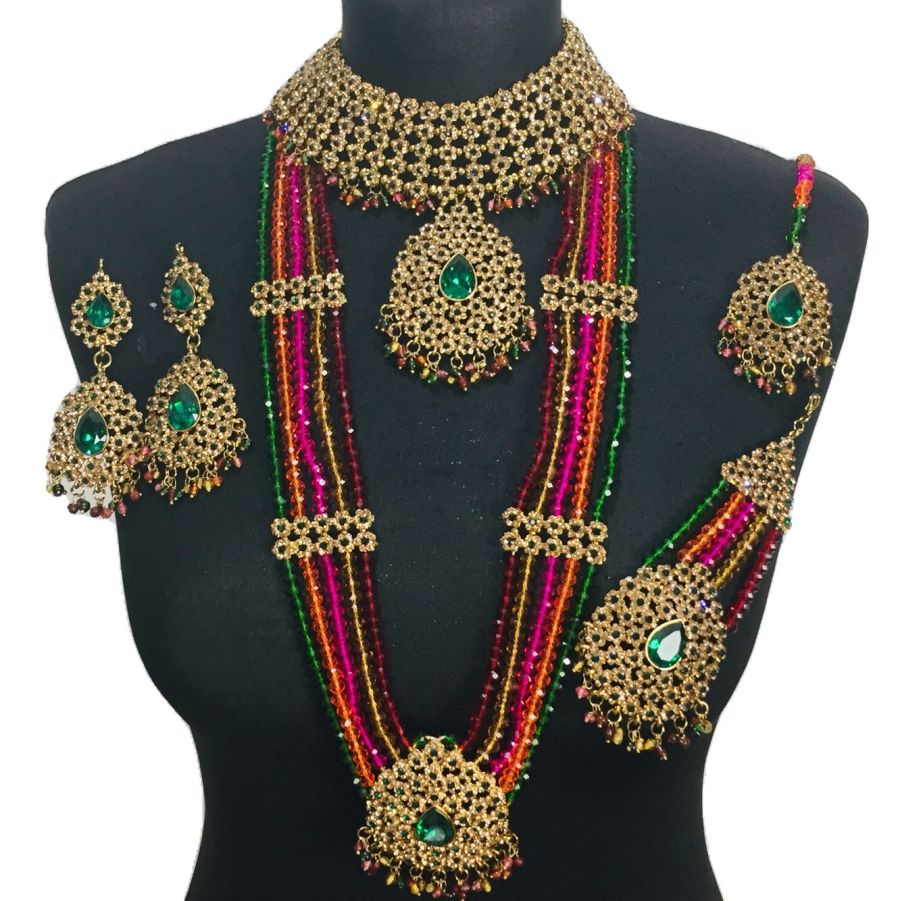multicoloured mehendi bridal set BRD0392