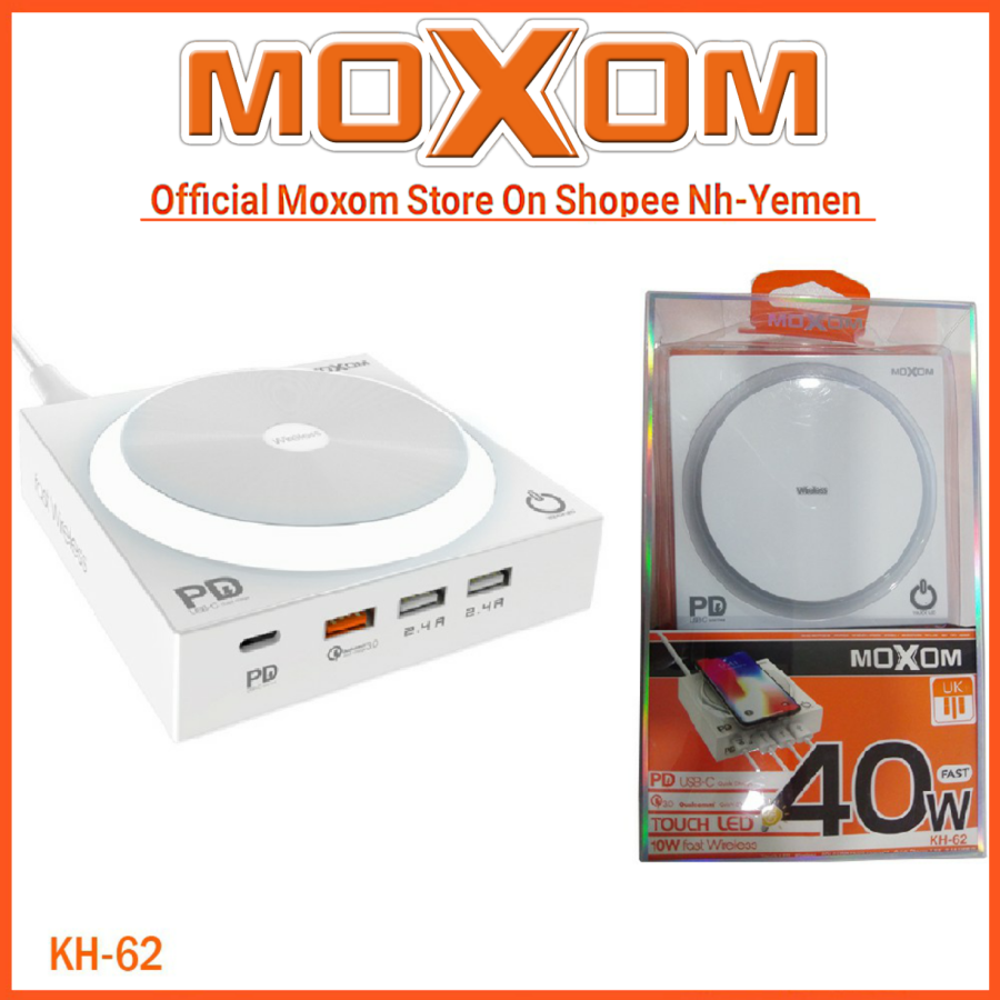 MOXOM 40W 5in1 Charging station
